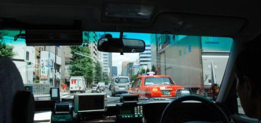 Man kör på vänstersidan i Japan