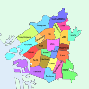 """<a href=""http://commons.wikimedia.org/wiki/File:Osaka_Wards.png#/media/File:Osaka_Wards.png"">Osaka Wards</a>"" by derivative work: <a href=""//en.wikipedia.org/wiki/User:ASDFGH"" class=""extiw"" title=""en:User:ASDFGH"">ASDFGH</a> (<a href=""//en.wikipedia.org/wiki/User_talk:ASDFGH"" class=""extiw"" title=""en:User talk:ASDFGH"">talk</a>)<a href=""//en.wikipedia.org/wiki/ja:%E3%83%95%E3%82%A1%E3%82%A4%E3%83%AB:%E6%94%BF%E4%BB%A4%E5%B8%82%E5%8C%BA%E7%94%BB%E5%9B%B3_27100.svg"" class=""extiw"" title=""en:ja:ファイル:政令市区画図 27100.svg"">政令市区画図 27100.svg</a>: <a href=""//en.wikipedia.org/wiki/ja:User:Lincun"" class=""extiw"" title=""en:ja:User:Lincun"">Lincun</a>.Original uploader was <a href=""//en.wikipedia.org/wiki/User:ASDFGH"" class=""extiw"" title=""en:User:ASDFGH"">ASDFGH</a> at <a class=""external text"" href=""http://en.wikipedia.org"">en.wikipedia</a> - Transferred from <a class=""external text"" href=""http://en.wikipedia.org"">en.wikipedia</a>(Original text&nbsp;: *<a href=""//en.wikipedia.org/wiki/ja:%E3%83%95%E3%82%A1%E3%82%A4%E3%83%AB:%E6%94%BF%E4%BB%A4%E5%B8%82%E5%8C%BA%E7%94%BB%E5%9B%B3_27100.svg"" class=""extiw"" title=""en:ja:ファイル:政令市区画図 27100.svg"">政令市区画図 27100.svg</a>). Licensed under <a href=""http://creativecommons.org/licenses/by-sa/3.0/"" title=""Creative Commons Attribution-Share Alike 3.0"">CC BY-SA 3.0</a> via <a href=""//commons.wikimedia.org/wiki/"">Wikimedia Commons</a>."