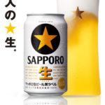 Sapporo Black Label