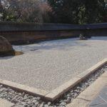 Zenträdgård i Ryoanji, Kyoto