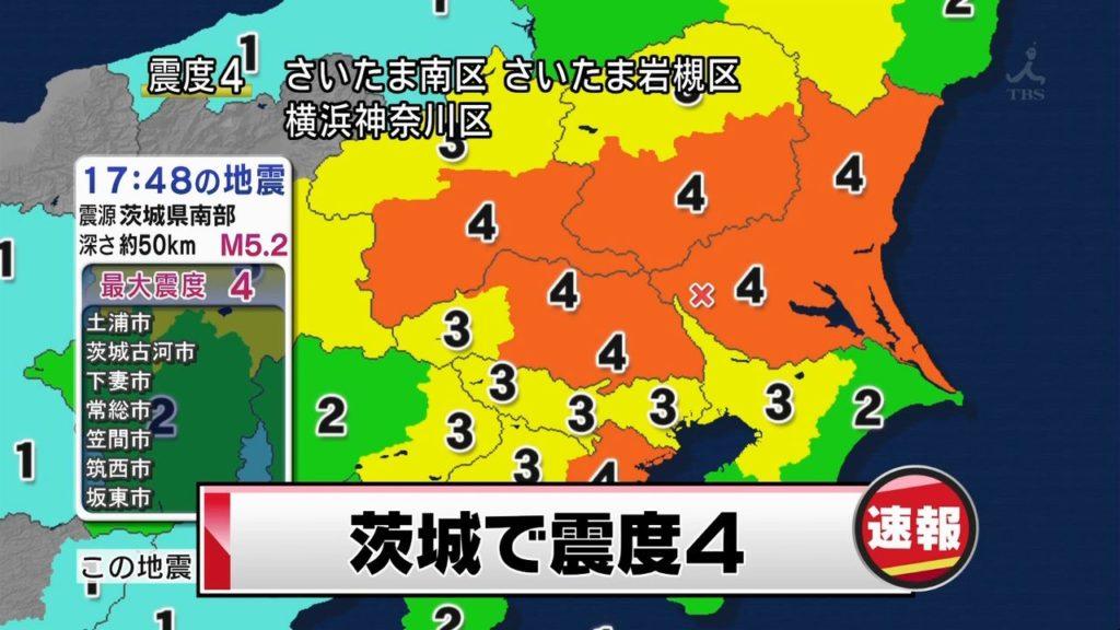 Jordbävningsinformation på TV i Japan. En jordbävning av grad shindo 4 har inträffat i Ibaraki-prefekturen norr om Tokyo.