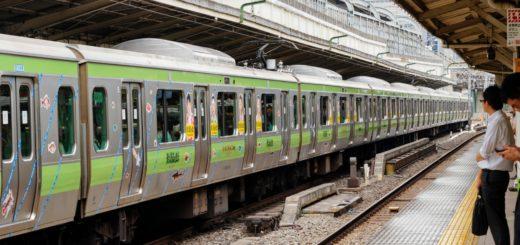Yamanote-linjen i Tokyo tar dig enkelt runt hela innerstaden